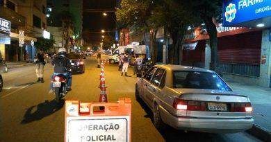 Foto: Polícia Militar de Divinópolis/Divulgação